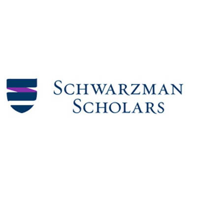 Schwarzman Scholars at Tsinghua University